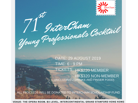 The 71st InterCham Young Professionals Cocktail